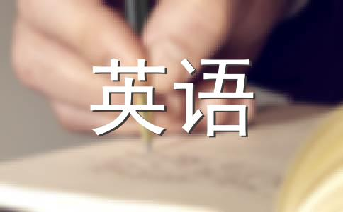 Heisthe___personforthejob.A.veryB.quiteC.rightlyD.suitably并翻译下
